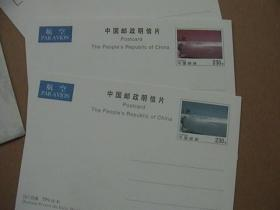 TP4《钱江潮》特种游资明信片