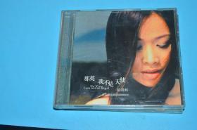 CD �h�辨��涓���澶╀娇绮鹃��杈�