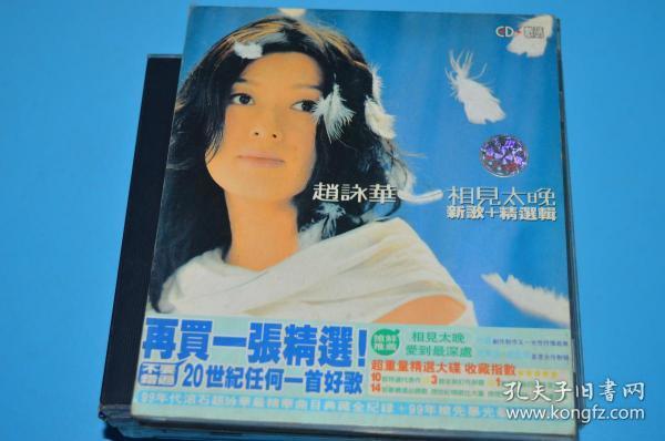 璧靛�������歌�澶������版��+绮鹃��杈�CD