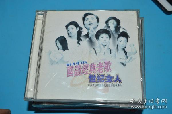 CD  �借��缁��歌��姝� 涓�绾�濂充汉