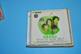 CD �规��涓���搴� 1