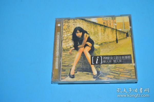 CD �������ㄦ�颁�杈�