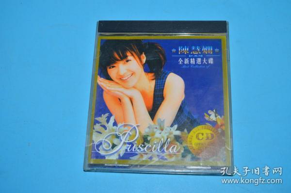 CD ���уù�ㄦ�扮簿��澶х�