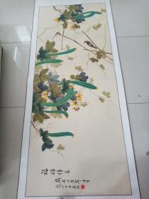 北京著名工笔画家凌雪原名段和敏作品9平尺多保真
