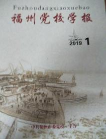 绂�宸����″����2019骞�1��