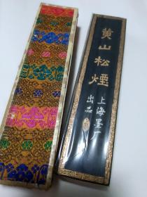 70年代中前期上海墨廠老墨塊   四兩