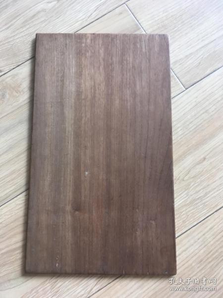 清代楠木 碑帖册页 夹板 一块 品相极好 尺寸29.7*17.4 厘米 包挂刷