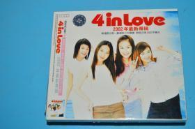 4in Love?2002年最新專輯?CD