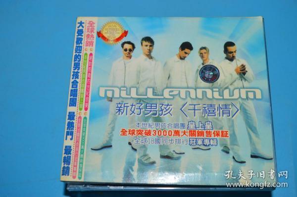 CD �板ソ�峰�� ��绂ф��
