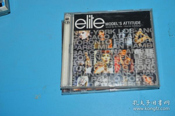 CD EIIIE