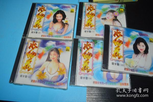 CD 姘翠��辩��瀹�澹�6