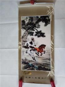 1987������澶╂触宸ヨ�虹�����