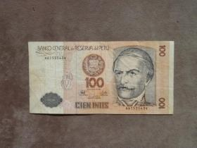 早期 秘鲁100元纸币 老外币收藏