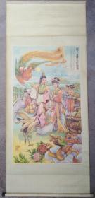 89年天津楊柳青畫社出版《吹簫引鳳》二號中堂掛畫