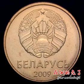 白俄罗斯1卢布 小硬币 外国钱币欧洲货币收藏