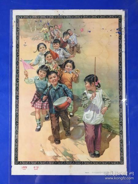 娓歌�锛�1962�����界�