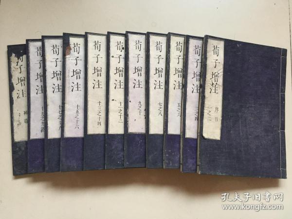 ��搴�25骞村���绘��锛�涔�淇��卞�娉ㄣ���ㄥ������瀛��ㄤ功��20��11����锛��峰�版��般�����镐�娴�