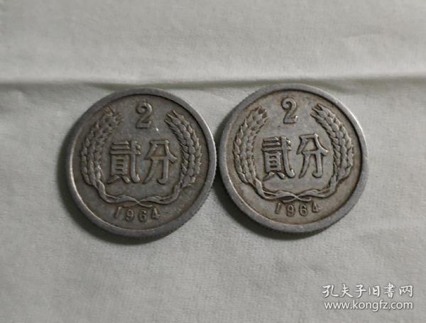 1964骞�2��纭�甯�