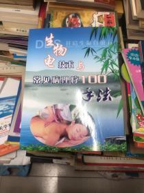 ���╃�垫����涓�甯歌�������100��娉�