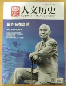 �藉�朵汉������2016_15  ��浠��冲�ㄥ�版咕
