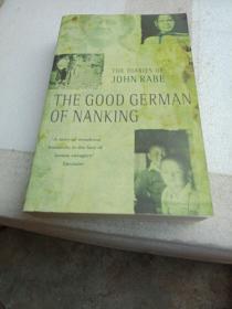 Good German Of Nanking