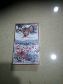 东北抗联,VCD,22碟装全新未开封,店里