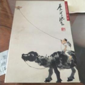中国名画欣赏(第2辑)