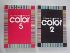COIOR(DESIGNER S  GUIDE  TO)(2.5)2本合售