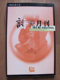 1998骞�  �荤��40��   ��璇���������  锛�浣���涓�涓���瀵胯景�硅�绛�锛�