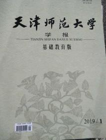 澶╂触甯���澶у��瀛��� �虹����茬��2019骞�1��