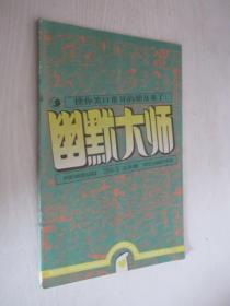 骞介�澶у�   1994骞寸��6��