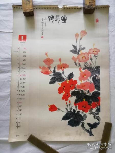 1981骞磋������