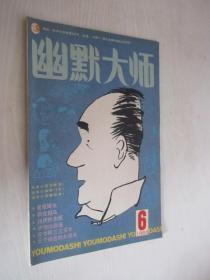 骞介�澶у�     1986骞寸��6��
