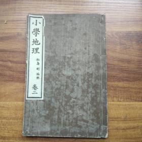 �ユ������   ����绉�涔��� 灏�瀛��扮�� ���蜂�   ��璇炬��  ��娌�28 骞达�1895骞达�������
