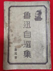 椴�杩���������1946骞�32寮���瑙��俱��