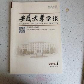 瀹�寰藉ぇ瀛�瀛��ワ��插��绀句�绉�瀛���锛�2019骞寸��1��