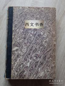 绋�缂猴� ��甯��������跺�诧��轰钩�ㄧ�� ��褰╄�茬���绘���撅� 绾�1840骞村�虹��,绮捐�