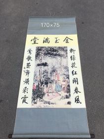 竹林七賢老畫一幅,保存完好,寓意好,手繪