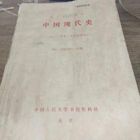 涓��界�颁唬��1981骞� 7--12��
