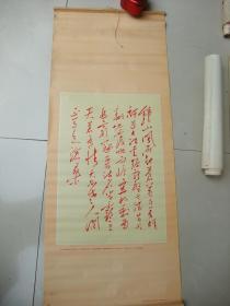 孔网孤品、罕见文革挂轴式条幅:毛主席手书诗词--人民解放军占领南京---天津人民美术出版社东方红画店出版、1969年初版初印、96cm.36cm