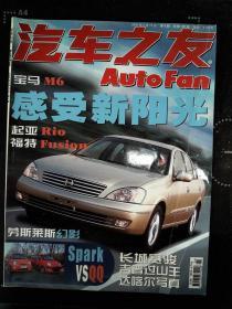 姹借溅涔���  2005.2.15