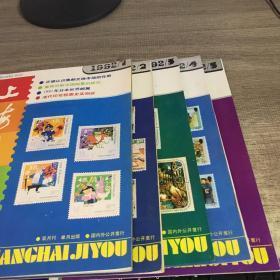 涓�娴烽���� 1992-1-5��