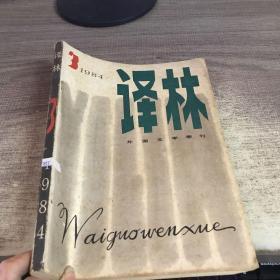 璇���1984-3��