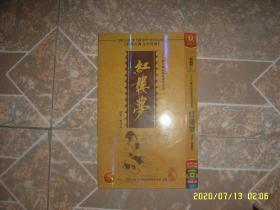 DVD 三十六集大型古装电视连续剧 红楼梦1987年版  2碟装 (2DISC完整版 DVD-9)