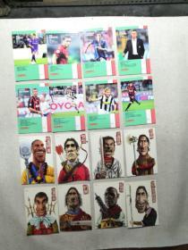 足球周刊卡片(16张两套合售)
