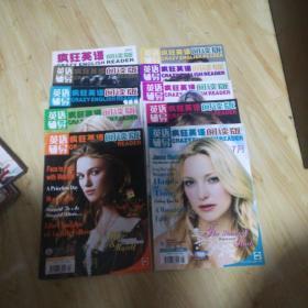 疯狂英语阅读版  10本合售