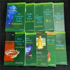 牛津书虫系列10本合售 英文阅读 英汉对照