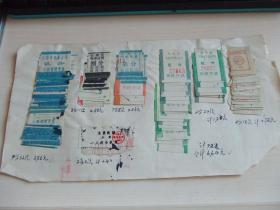 老车票:1979年长春市老公交车票