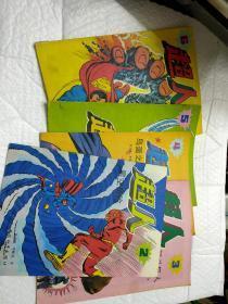 超人-2星空历险、3智斗巨人、4鸟蛋之谜、5神奇超女、6梅城之战、5册