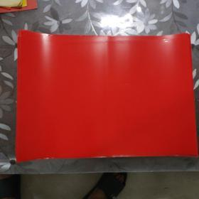 红色书皮纸,铜板纸,51张